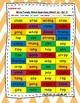 Word Family Word Searches (Set of 3) - Short o