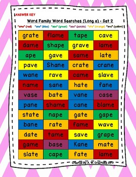Word Family Word Searches (Set of 4) - Long a