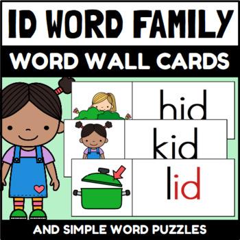 Word Family Word Wall Card Bundle