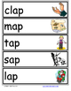 Word Family Word Wall Cards for AP Family with Pictures