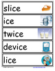 Word Family Word Wall Cards for ICE Family with Pictures