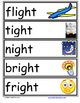 Word Family Word Wall Cards for IGHT Family with Pictures