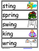 Word Family Word Wall Cards for ING Family with Pictures