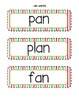 Word Family Word Wall Kit: Bright Stripes (30 word families)
