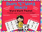 Word Family Short E Word Work
