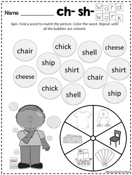 Word Family Word Work Bundle