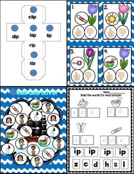 Word Family Word Work Series: Ip Like in Ship