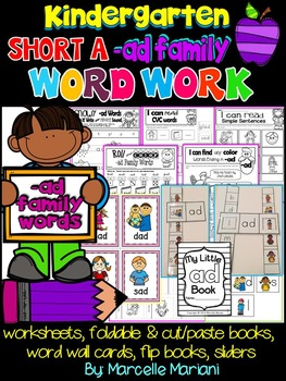 Short A Word Family Word Work- Short A- AD Word Family Literacy Packet