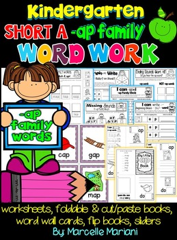 Word Family Word Work- Short A- AP Word Family Literacy Packet