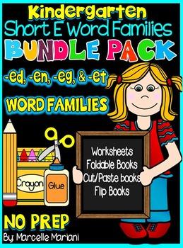 Word Family Word Work- Short E: EG, EN, ET, & ED BUNDLE PACK NO PREP