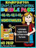 Word Family Word Work- CVC Short E: EG, EN, ET, & ED BUNDLE PACK NO PREP