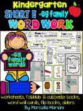 Word Family Word Work- Short E- Eg Word Family Literacy Packet