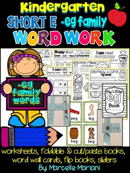 Word Family Word Work- Short E- Eg Word Family Literacy Packet