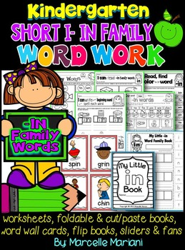Word Family Word Work- Short I- IN Word Family Literacy Packet