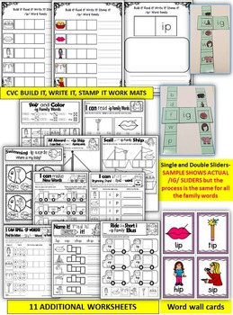 Word Family Word Work- Short I- IP Word Family Literacy Packet