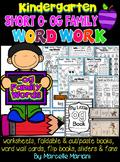 Word Family Word Work- Short O- OG Word Family Literacy Packet