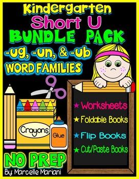 Word Family Word Work- Short U: UB, UN & UG FAMILY WORDS B