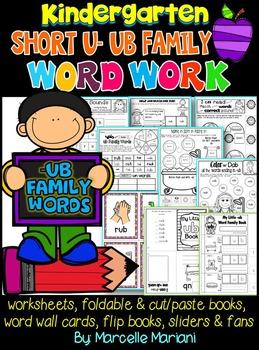 Word Family Word Work- Short U- UB Word Family Literacy Packet