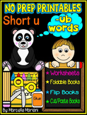 Word Family Word Work- Short U- UB Word Family NO PREP Literacy Packet