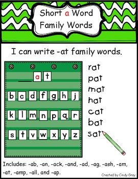 Word Family Words - Short a