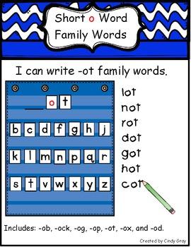 Word Family Words - Short o