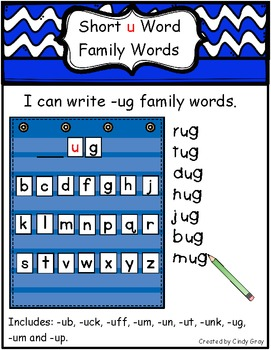 Word Family Words - Short u