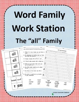 Word Family Work Stations and Independent Practice: The -all Family