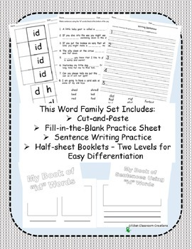 Word Family Work Stations and Independent Practice: The -id Family