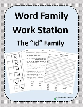 Word Family Work Stations and Independent Practice: The -i