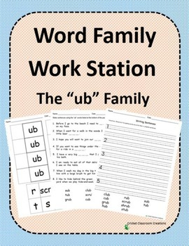 Word Family Work Stations and Independent Practice: The -ub Family