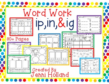 Word Family Work {in, in, and it} Over 30 Pages!