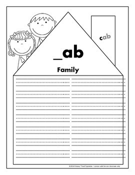 Word Families ~ Word Family Printables {Entire Year}