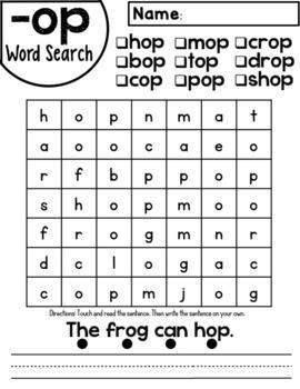 Word Family Worksheet Bundle