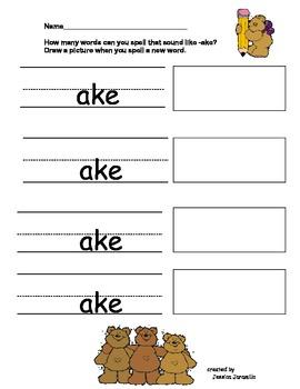 """Word Family Worksheet """"ake"""""""