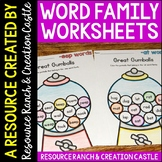 Word Family Worksheets Word Family Gumballs