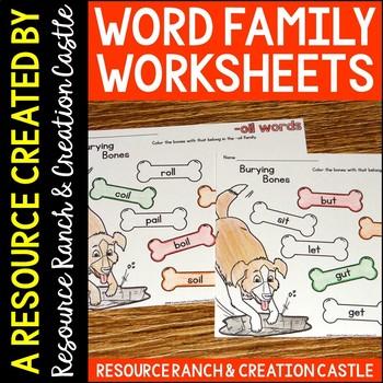 Word Family Worksheets Word Family Dog Bones