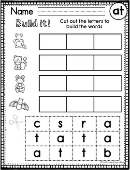 Short Vowel Word Families Worksheets - Great for Home ...