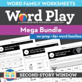 Word Family Worksheets GROWING MEGA bundle - No Prep Chunk Spelling Word Work