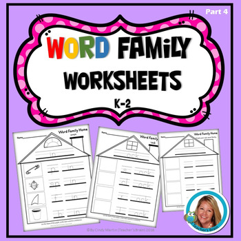 Word Families House Worksheet Kindergarten (Part 4)