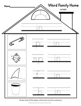 Word Families House Worksheet Kindergarten Part   Tpt Word Families House Worksheet Kindergarten Part