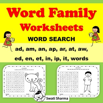 Word Family Worksheets ( Word Search )
