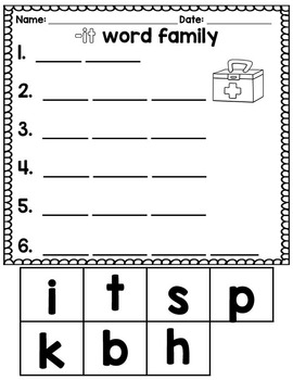 Word Family activities- it