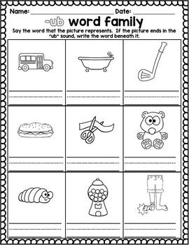 Word Family activities- ub