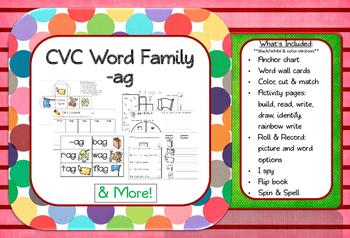 Word Family -ag Printables
