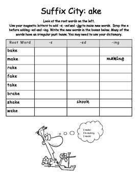 Word Family -ake Study