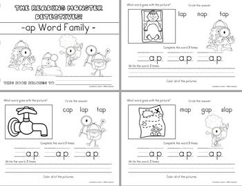 Word Family -ap Teaching Video & Workbook (Monster Detectives)