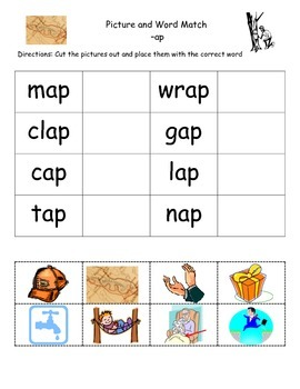 Word Family -ap picture and word match
