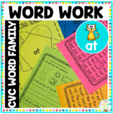 'at' Word Family CVC Word Work
