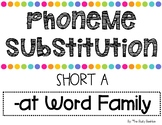 Phoneme Substitution Cards (-at Word Family)