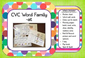 Word Family -at Printables